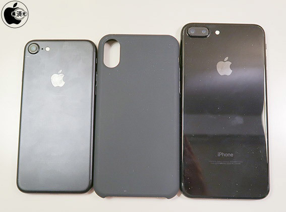 iPhone 8 tokok